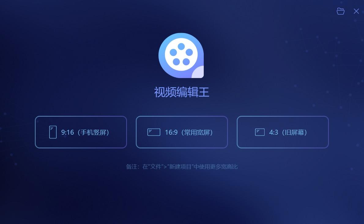 Apowersoft Video Editor 破解版 v1.5.0 视频编辑王 中文破解版(附破解补丁)