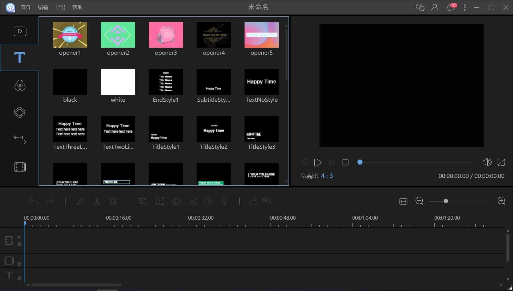 Apowersoft Video Editor.jpg