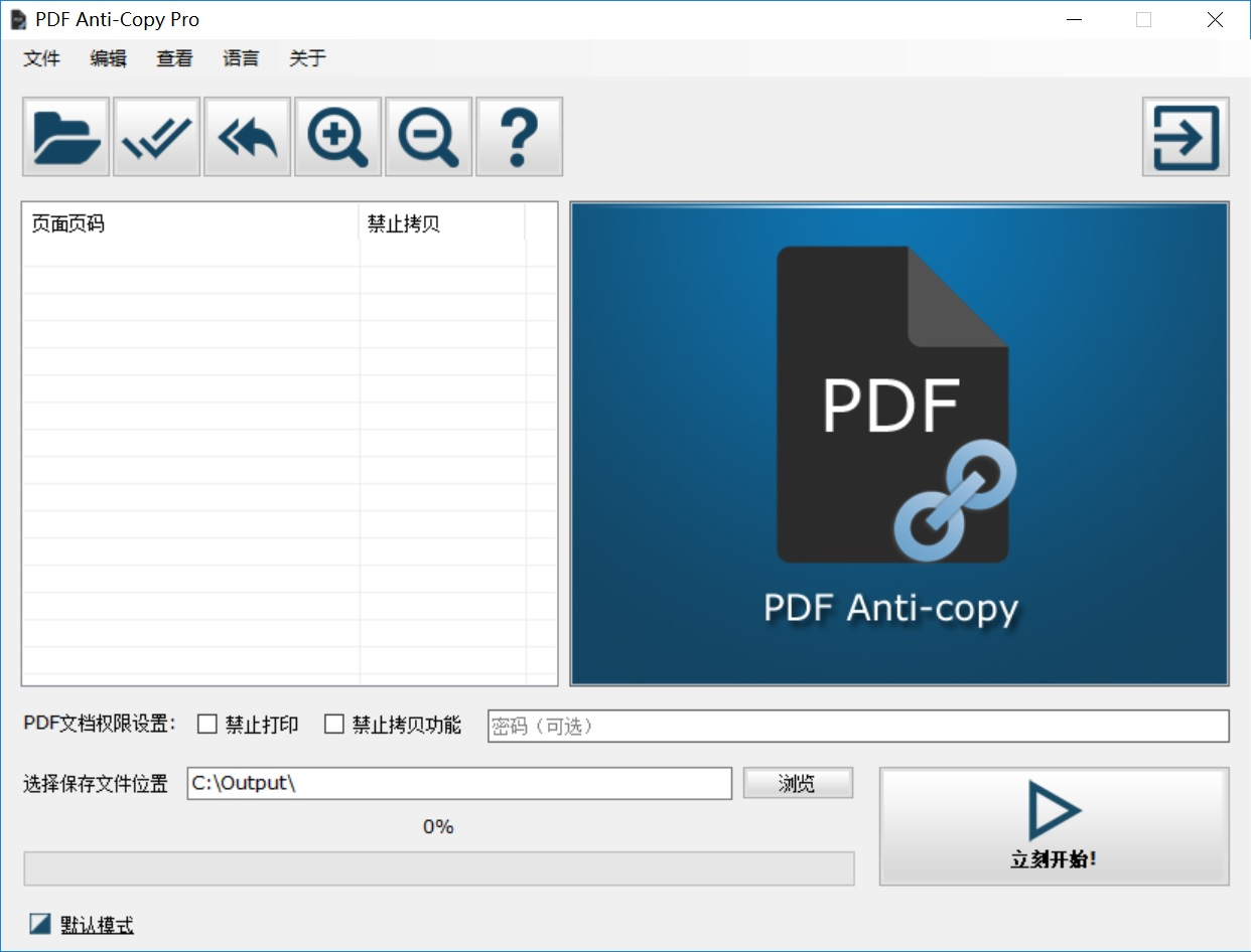 PDF Anti-Copy.jpg
