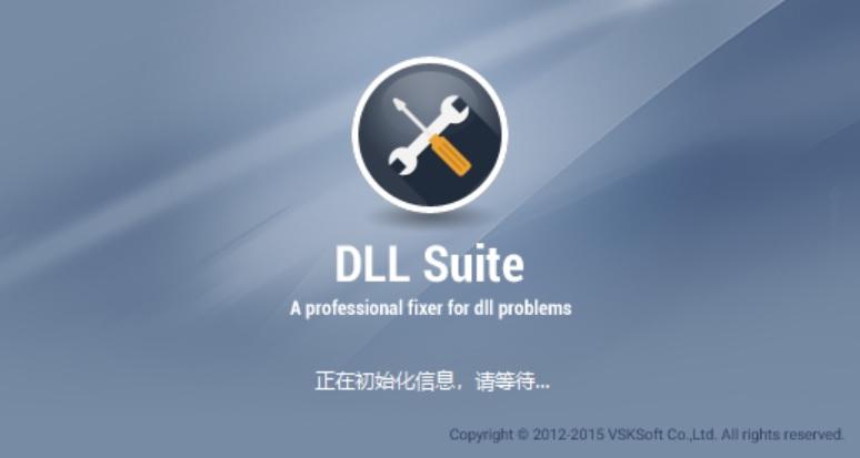DLL Suite.jpg