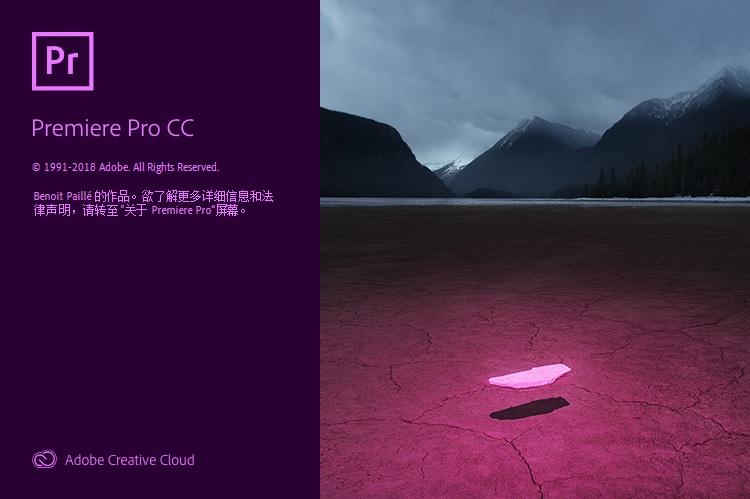 Adobe Premiere 2019 破解版 v13.1.4 for mac 中文破解版—苹果视频剪辑软件