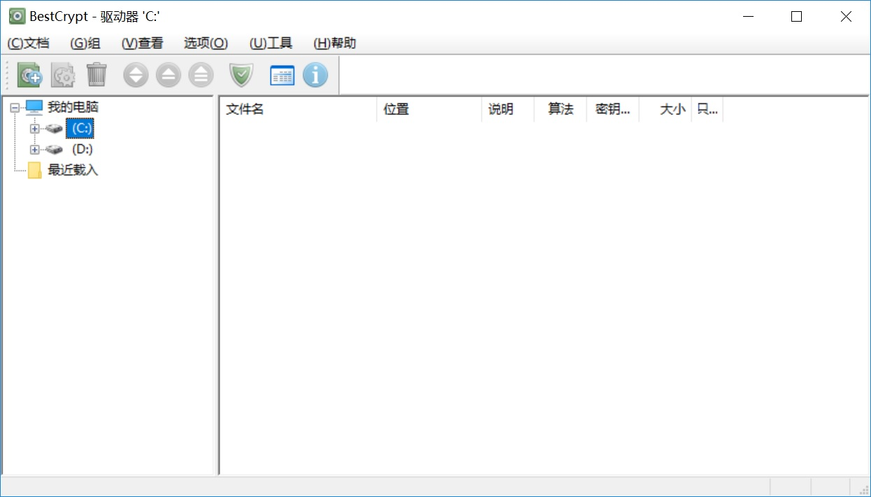 Jetico BestCrypt 9.jpg