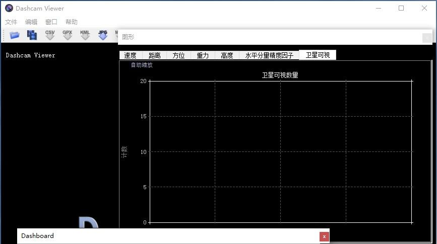 Dashcam Viewer.jpg