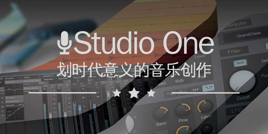 studio one 破解版.jpg