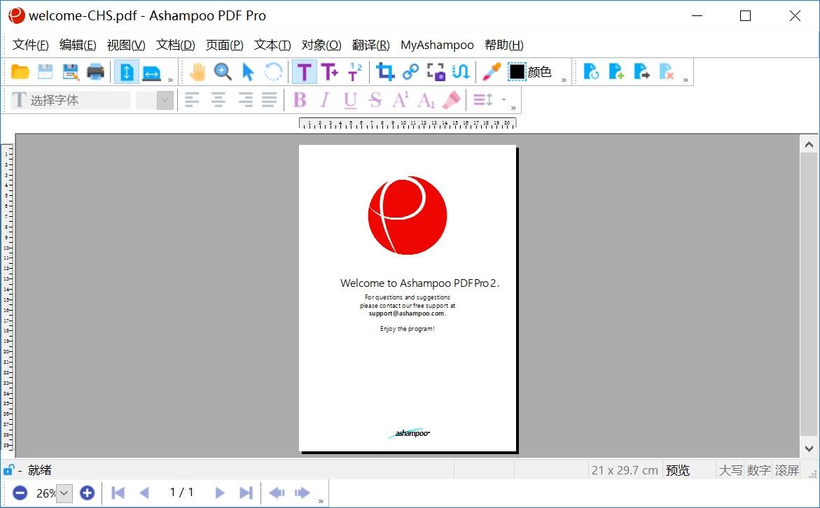 Ashampoo PDF.jpg