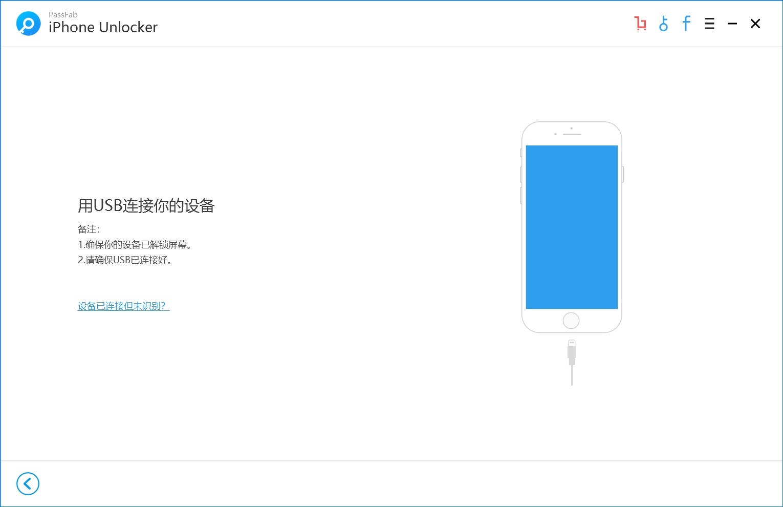 PassFab iPhone Unlocker 破解版.jpg