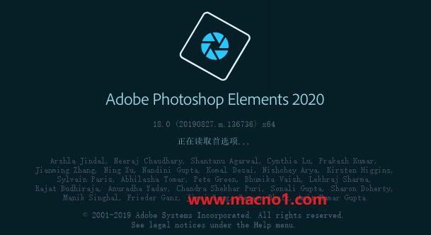图像编辑软件 Adobe Photoshop Elements 20 破解版 v18.0.0 中文特别版