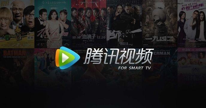 腾讯视频绿色破解版 v10.24.47 VIP去广告优化便携版—视频播放软件