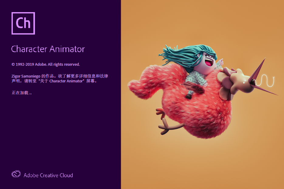 Adobe Character Animator.png
