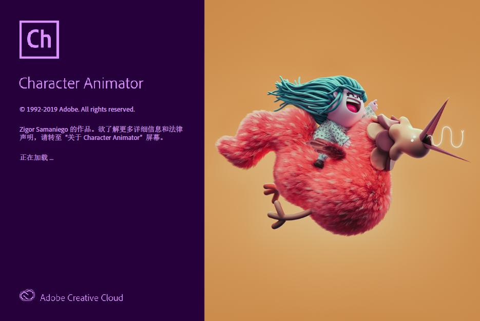 角色动画制作软件 Adobe Character Animator 2020 内置破解版(免激活码)