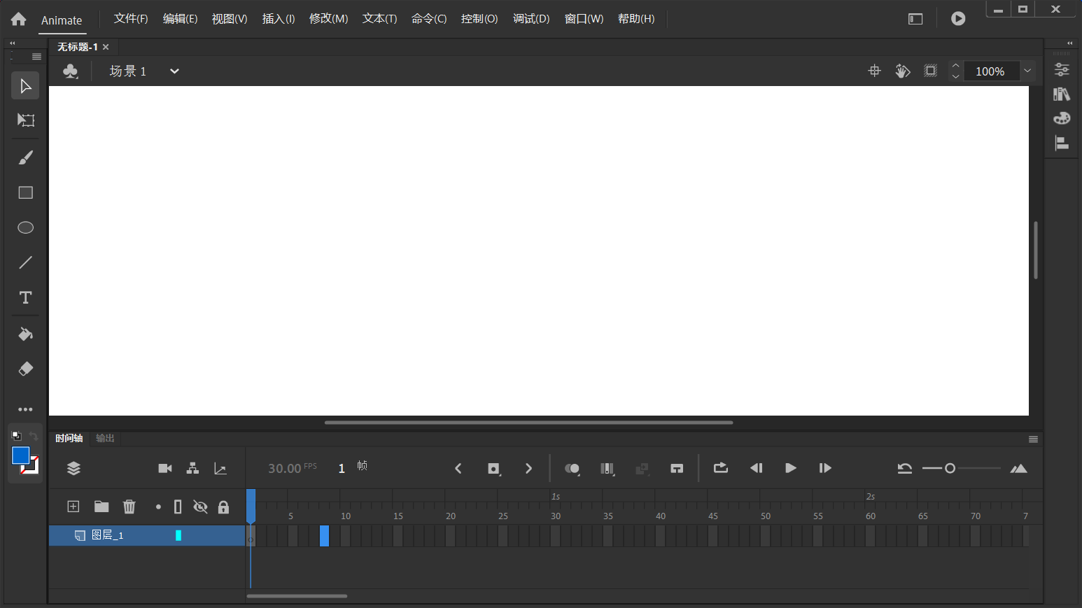Adobe Animate 2020.png