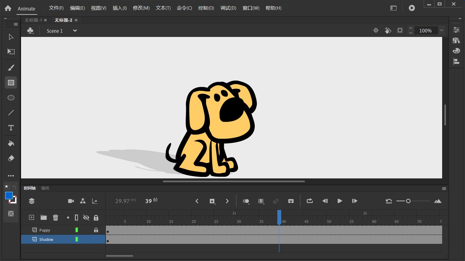 Adobe Animate 2020 破解版.png