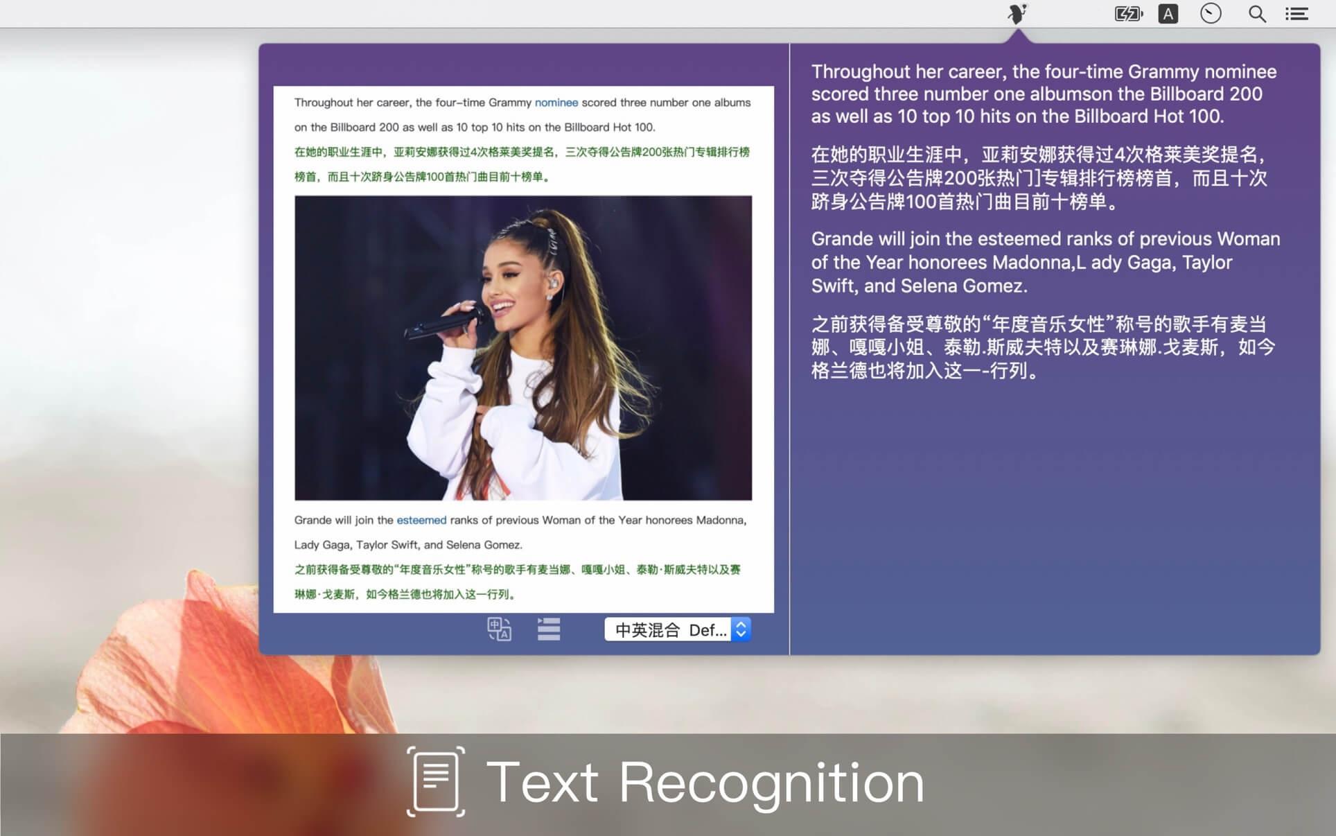 Text Scanner 破解版.jpg