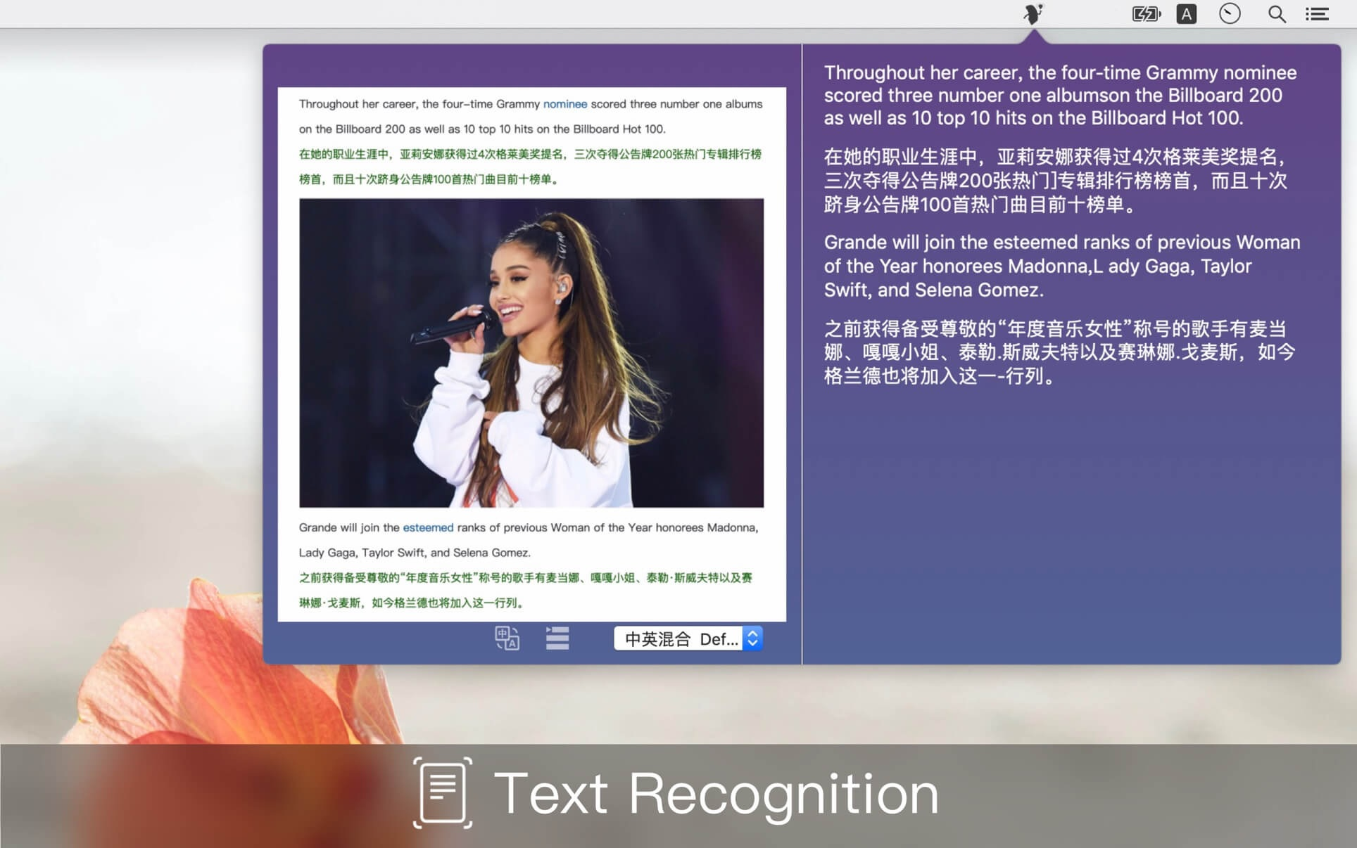 OCR文字识别软件 Text Scanner 破解版 for mac v1.1.2 中文破解版(附激活码)