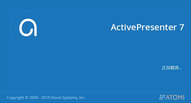 ActivePresenter.png