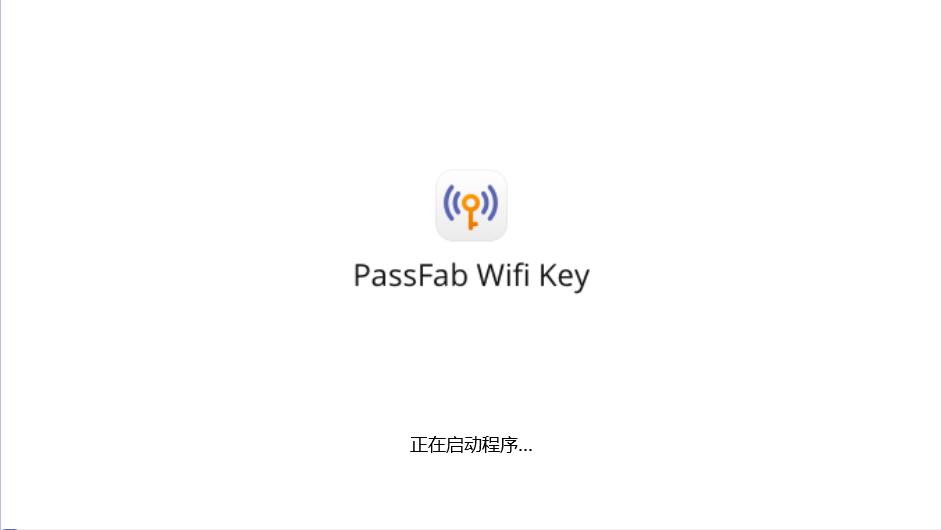 PassFab Wifi Key.png