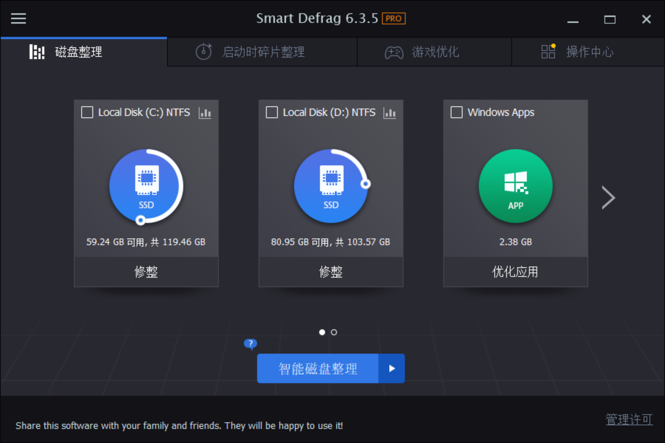 IObit Smart Defrag 6.png