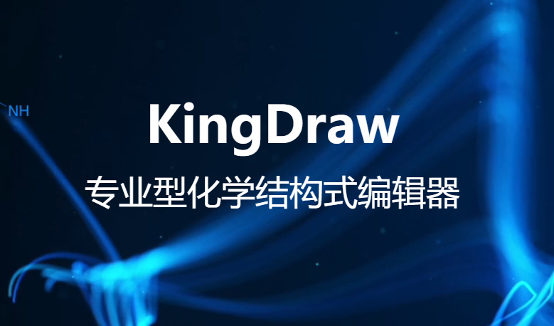 KingDraw.png