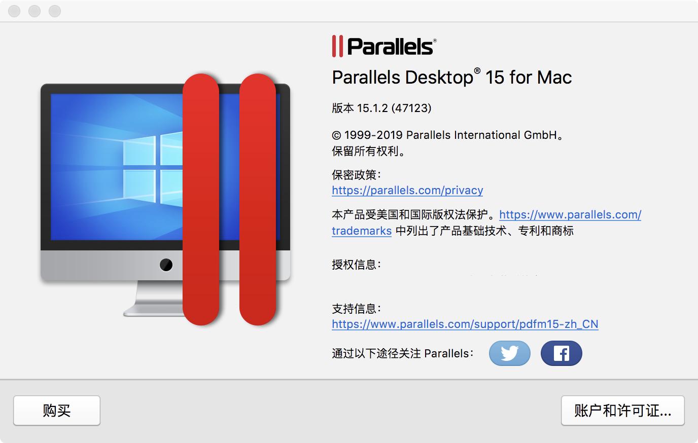 parallels desktop 15 中文破解版.png
