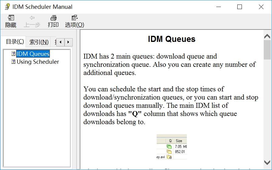 Internet Download Manager 破解版.jpg