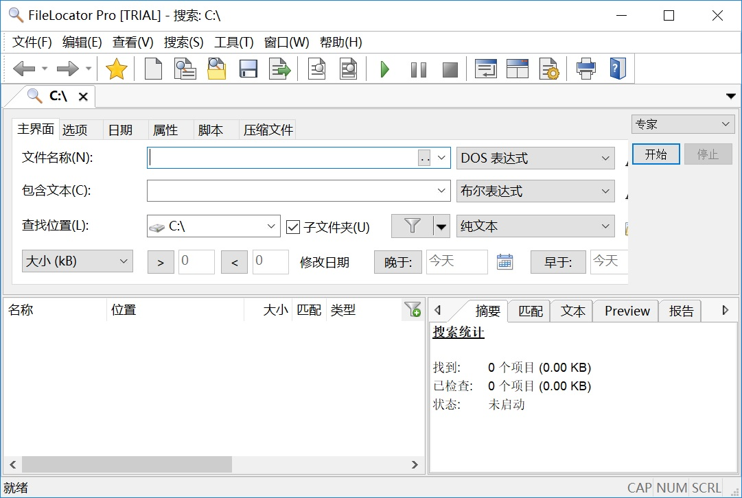 FileLocator.jpg