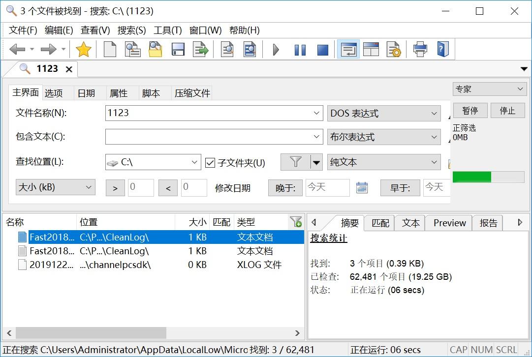 FileLocator 8.jpg