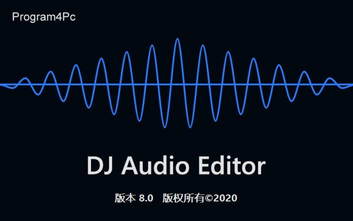 DJ Audio Editor.jpg