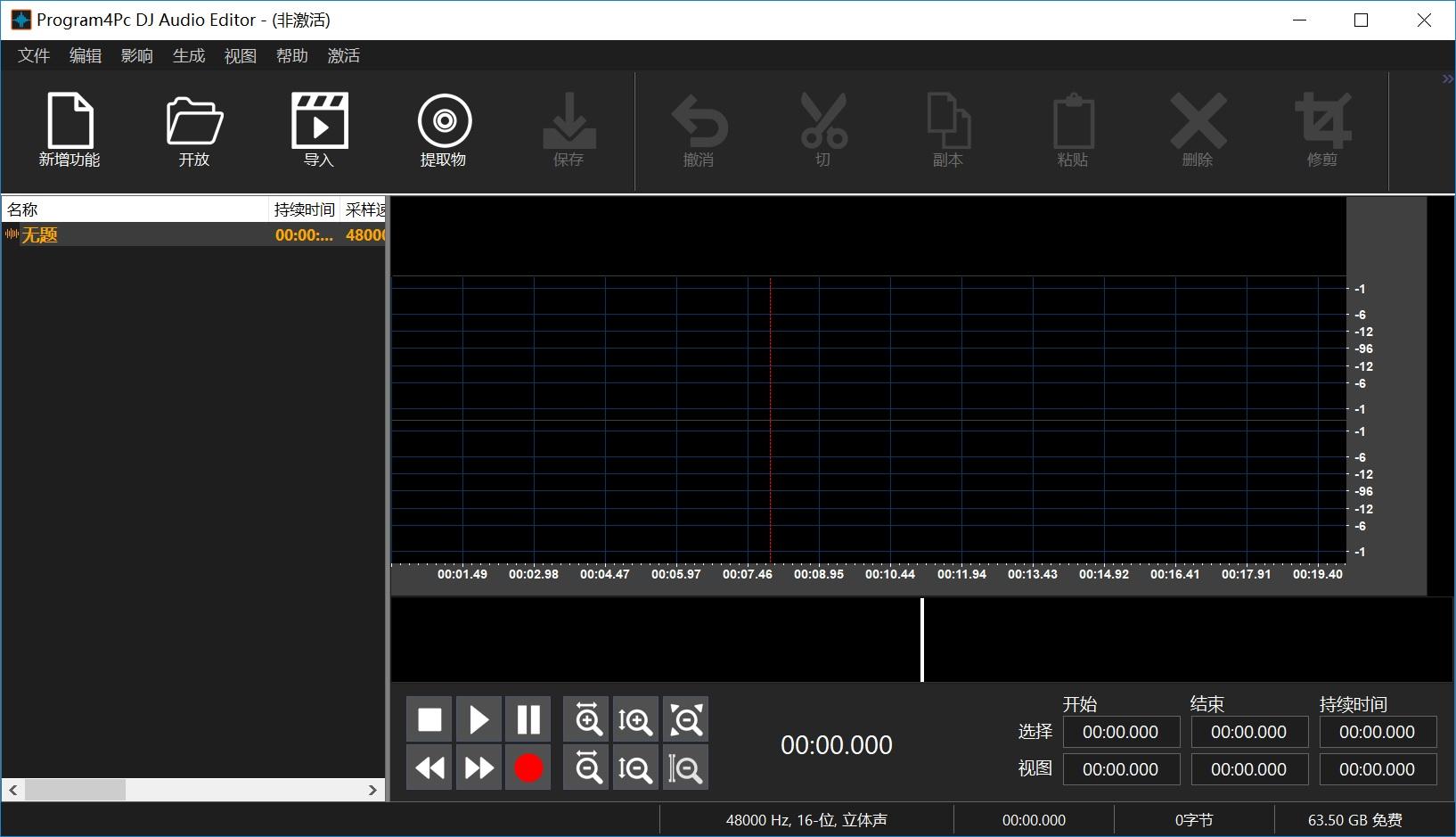 DJ Audio Editor 8.jpg