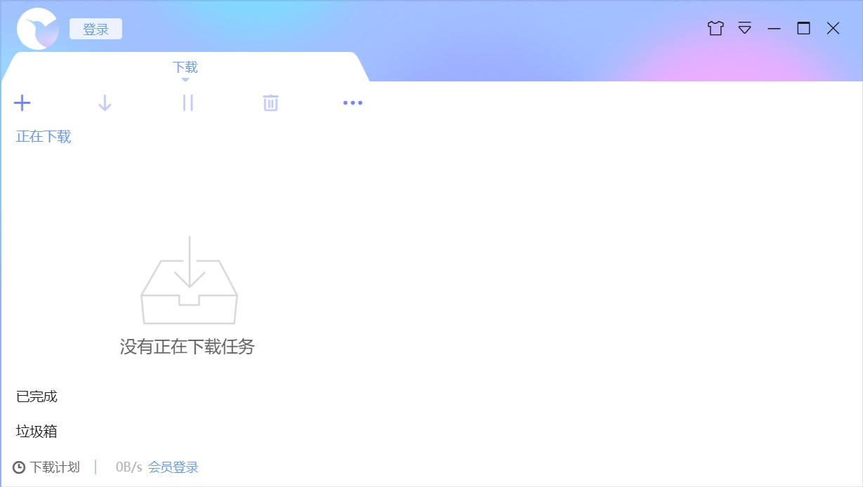 下载辅助软件 迅雷(Thunder)X破解版 v10.1.28 去广告破解版