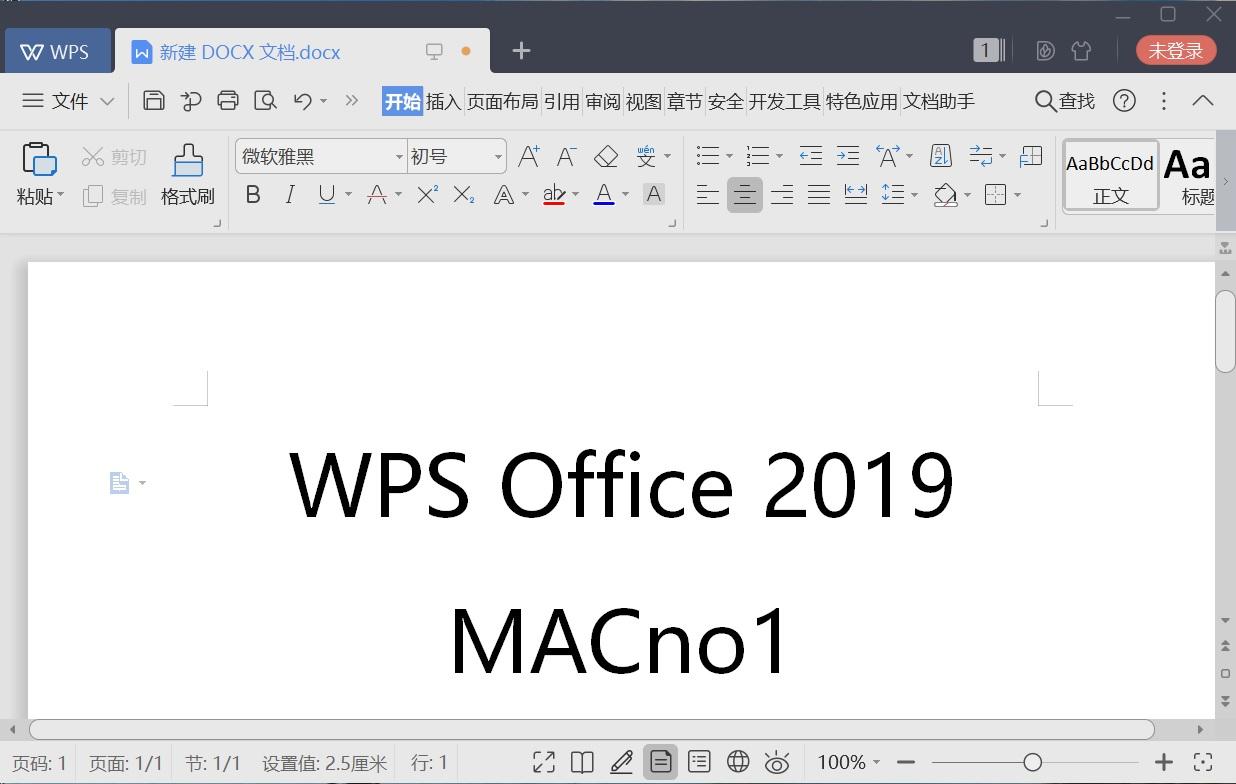 WPS office 破解版.jpg