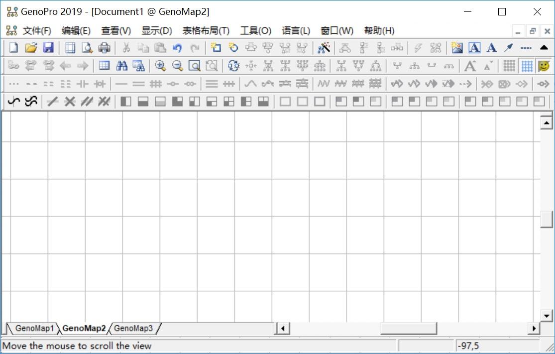 GenoPro.jpg