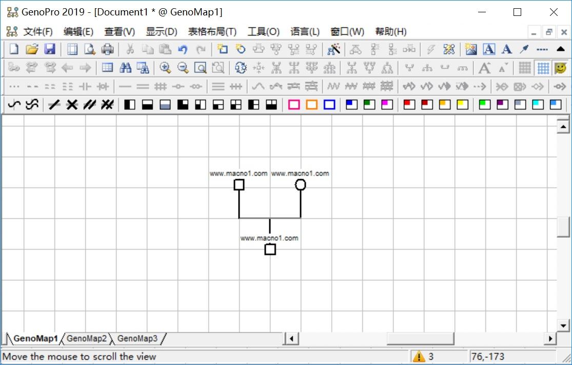 GenoPro破解版.jpg