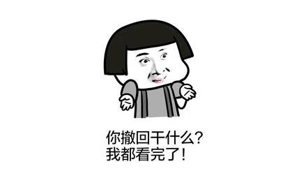 微信防撤回多开补丁.jpg