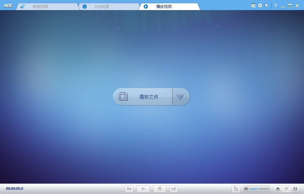 Any DVD Converter 破解版.jpg