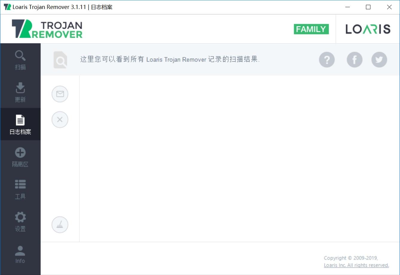 Loaris Trojan Remover 破解版.jpg
