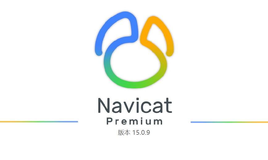 Navicat Premium.jpg