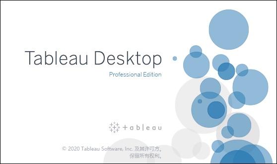 Tableau Desktop.jpg