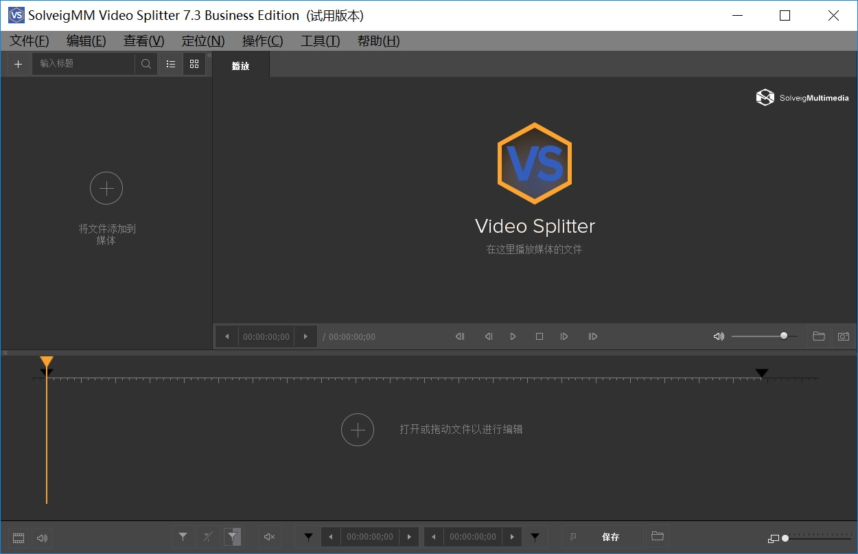 Video Splitter 破解版.jpg