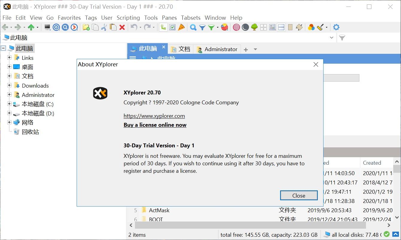 XYPlorer破解版.jpg