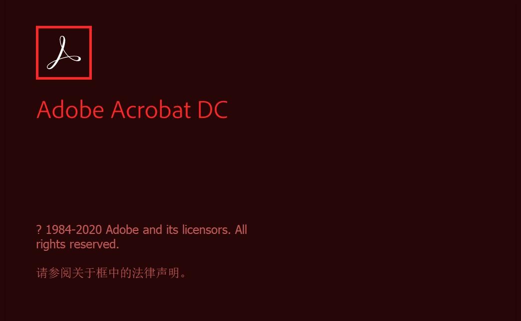 PDF编辑阅读软件 Adobe Acrobat DC 2020 直装中文破解版(免激活码)