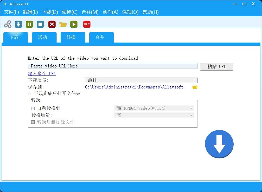 视频下载软件 Allavsoft破解版 v3.2.2 中文破解版(附激活码)