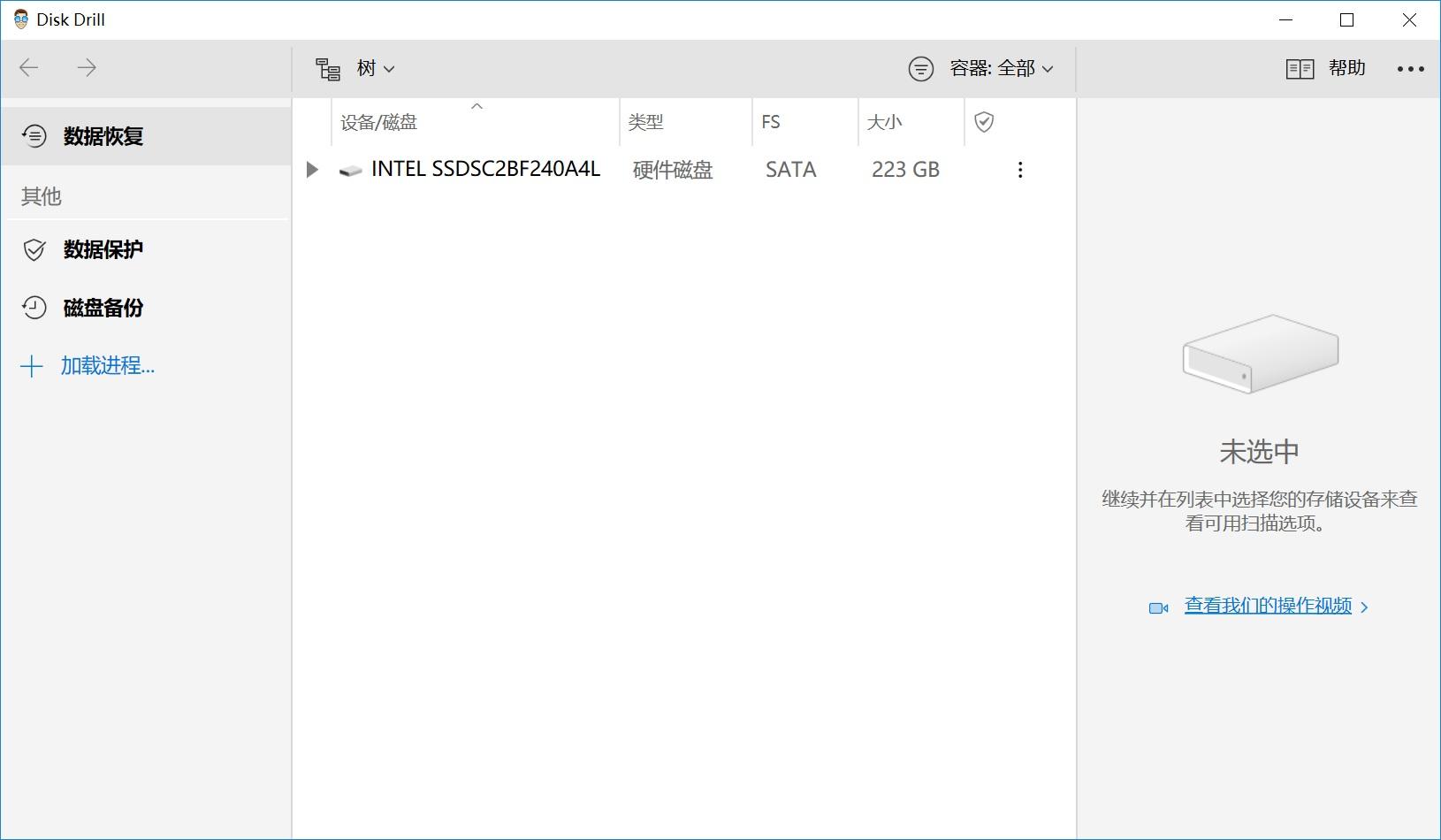 Disk Drill.jpg