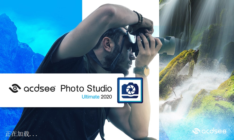 ACDSee Photo Studio.jpg
