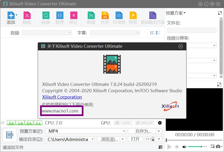 Xilisoft Video Converter 7.jpg