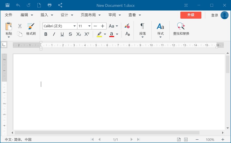 OfficeSuite.jpg