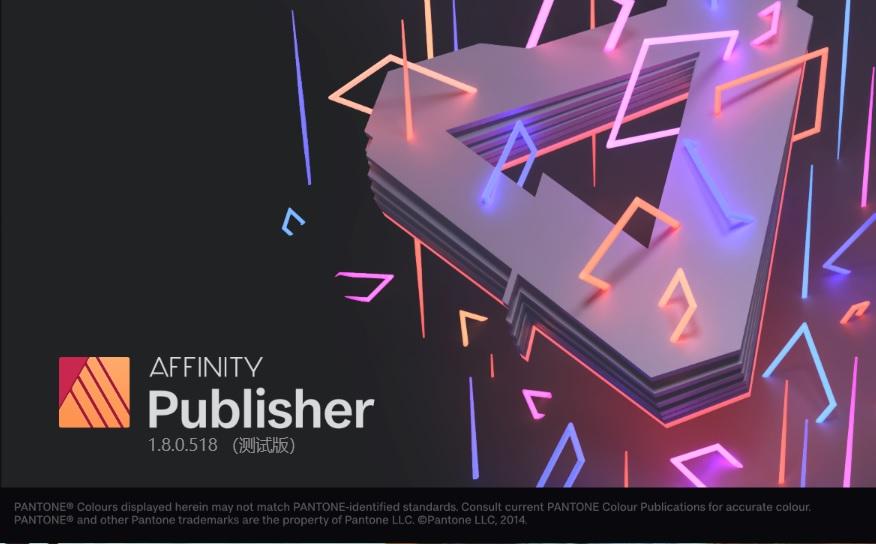 Affinity Publisher.jpg