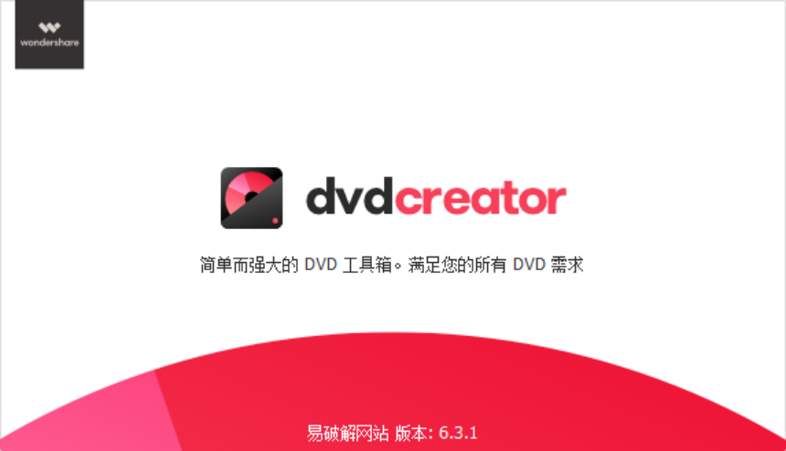 Wondershare DVD Creator.png
