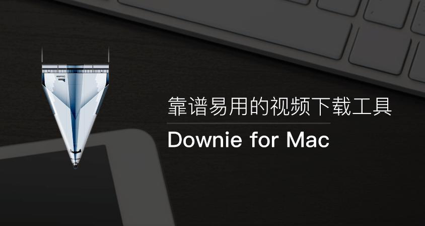 Downie.png