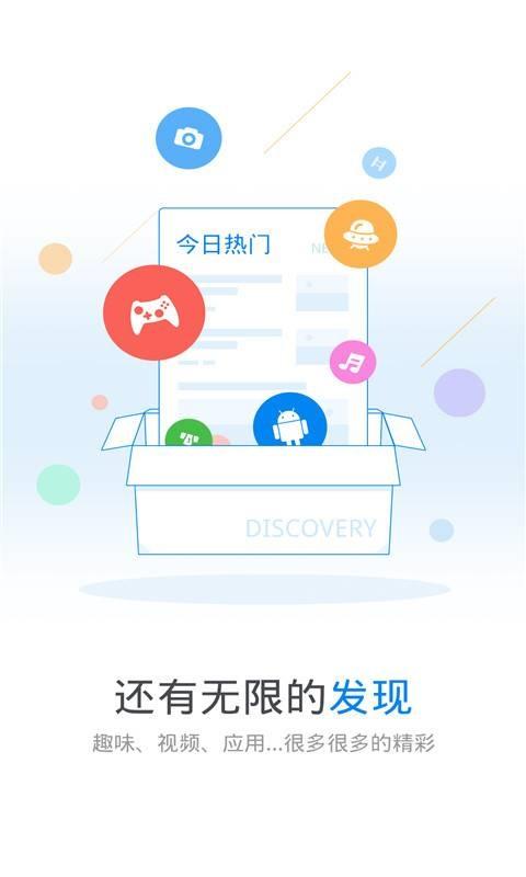 WiFi万能钥匙手机版.jpg