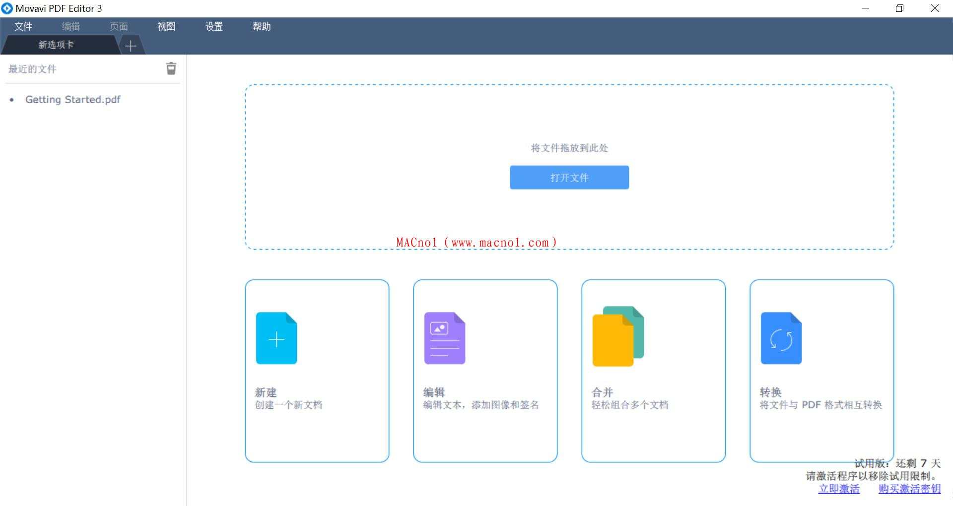 Movavi PDF Editor 3.jpg